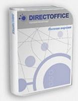 DIRECTOFFICE 1.1 (Полная версия)